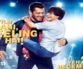 ISSAQBAAZI Full LYRICS – ZERO – Shahrukh Khan and Salman Khan