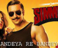 BANDEYA RE BANDEYA FULL LYRICS – Simmba – Arijit Singh