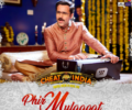PHIR MULAQAT LYRICS – Cheat India – Jubin Nautiyal