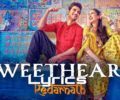 SWEETHEART FULL LYRICS-Kedarnath-Dev Negi feat. Sushant Singh & Sara Ali Khan