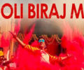 Holi Biraj Ma Lyrics – Genius – Jubin Nautiyal