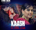 Kaash Tu Mila Hota Lyrics – Jubin Nautiyal – Code Blue (Hindi)