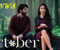 MANWA LYRICS – October – Sunidhi Chauhan
