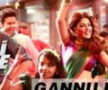 Gannu Rocks Lyrics – Sonali Cable – Vishal Dadlani