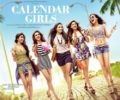 Khwaishein Lyrics Song – Calendar Girls – Arijit Singh