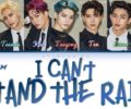 I Can't Stand The Rain Full Song Lyrics – SuperM