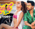 Kanta Bai Lyrics – Tony Kakkar