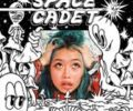 Sun More Often Lyrics – Space Cadet EP – ​beabadoobee