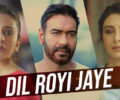 DIL ROYI JAYE LYRICS Song – De De Pyaar De