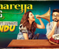 Haareya Lyrics Song – Meri Pyaari Bindu – Arijit Singh
