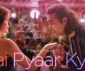 HAI PYAAR KYA LYRICS Song – Jubin Nautiyal