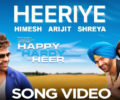 HEERIYE LYRICS Song – Arijit Singh – Shreya Ghoshal