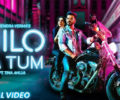 Milo Na Tum Lyrics Song – Gajendra Verma