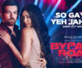 SO GAYA YEH JAHAN LYRICS Song – Bypass Road