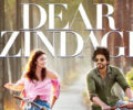 Tu Hi Hai Lyrics Song – Dear Zindagi – Arijit Singh