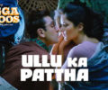 Ullu Ka Pattha Lyrics Song – Arijit Singh