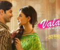 VALAM LYRICS Song – Made In China – Arijit Singh
