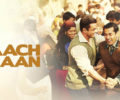 Naach Meri Jaan Lyrics Song – Tubelight