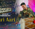AARI AARI LYRICS Song – Satellite Shankar