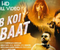 JAB KOI BAAT LYRICS SONG – Atif Aslam