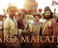 MARD MARATHA Lyrics Hindi Song – Panipat