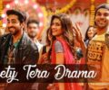 Sweety Tera Drama Lyrics Song – Bareilly Ki Barfi