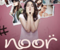 Uff Yeh Noor Lyrics Song – Armaan Malik