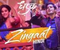 Zingaat Lyrics Song – Dhadak